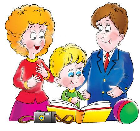 Семья картинка слово